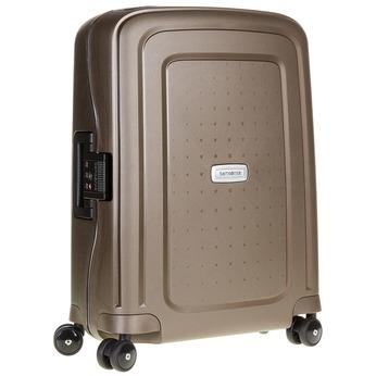 Kvalitní skořepinový kufr samsonite, hnědá, 960-4321 - 13