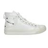 Bílé kotníčkové tenisky diesel, bílá, 501-6743 - 16