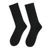 Pánské ponožky bellinda, černá, 919-6705 - 26