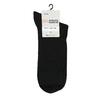 Vysoké černé bavlněné ponožky pánské matex, černá, 919-6218 - 13