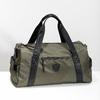 Cestovní khaki taška atletico, zelená, 969-7690 - 17